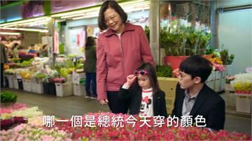 母親節搶曝光!蔡英文影片連發、賴清德秀母子照