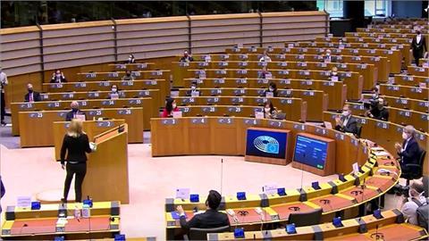 快新聞/抨擊中國制裁行徑! 歐洲議會議員齊聲籲「訪問台灣」