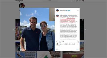 網球巨星費德勒捐三千萬助瑞士 ATP首見選手染疫