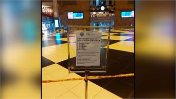 才湧百人抗議「禁坐令」 北車大廳晚間突拉起封鎖線