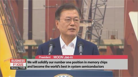 加入晶片戰!南韓公布半導體戰略 要打造全球最大生產基地
