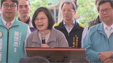 蔡英文桃園催票 籲選民捍衛國家主權