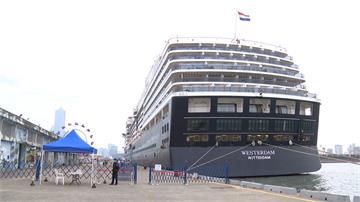 武漢肺炎/威士特丹號乘客可能到過!高雄「這些景點」加強消毒