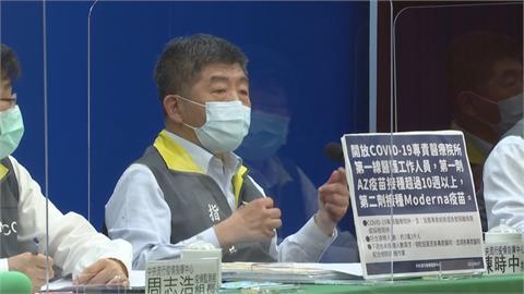 快新聞/輝瑞提早給日本600萬劑疫苗 陳時中曝:我方有時也會追到一點