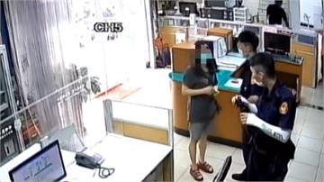 小心詐騙!接到女兒遭綁架電話 婦人心急險匯150萬