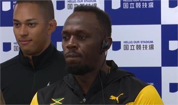 """""""閃電""""生日開趴確診風波延燒 一名足球員也染疫"""