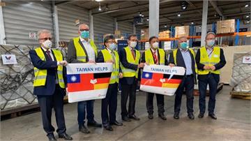 700萬片口罩抵達歐洲!歐盟政要紛紛拍片:謝謝台灣