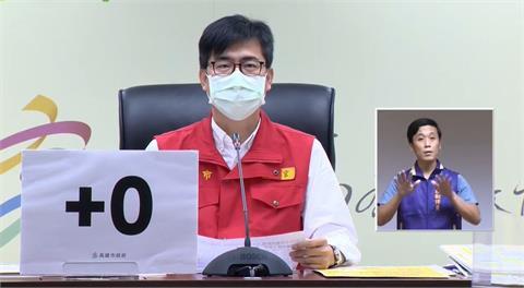 快新聞/高雄連4天「+0」! 陳其邁號召計程車司機接送長者打疫苗
