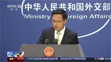 美參院通過香港自治法案 北京酸如「廢紙一張」