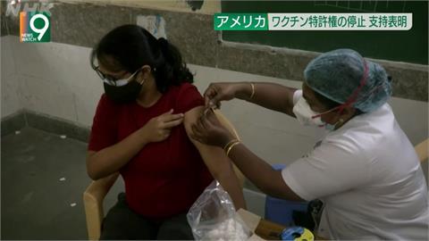 多國支持暫停疫苗專利保護 製藥產業:恐有風險