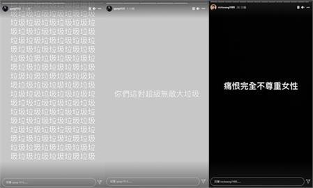 快新聞/小玉賣換臉謎片網紅、議員都受害 魚乾痛罵:垃圾!