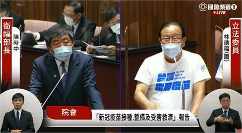 快新聞/藍委稱蔡英文接種高端無法入境美國 陳時中一句話打臉了