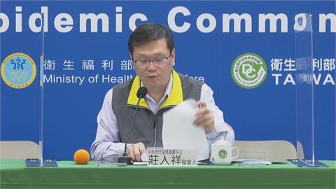 快新聞/AZ疫苗12日擴大施打 羅一鈞、陳宗彥與10縣市首長帶頭接種