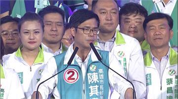 超級星期天 陳其邁回防高雄衝刺造勢