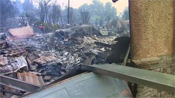 美國加州野火不受控延燒 死傷人數續攀升