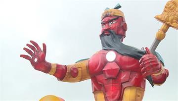 快新聞/關公+鋼鐵人=「關鐵人」花燈! 普天宮:象徵台灣勇敢抗疫