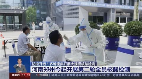 水患才退Delta疫情又燒 河南鄭州爆院內感染