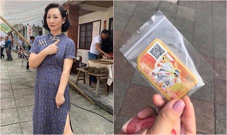 郁方代兒面交寶可夢卡 無奈嘆:你媽媽是明星!