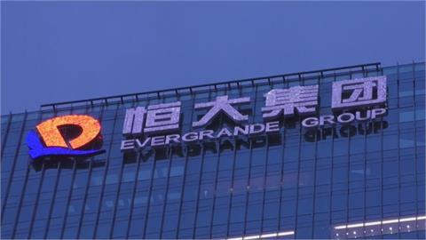 不只恒大危機!中國房市黑洞擴大面臨5兆美元債務