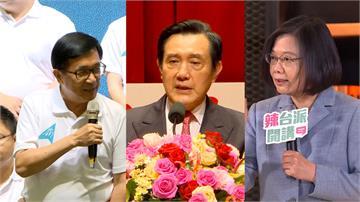三個法律系總統搞殘台灣經濟?韓國瑜遭多人狠狠打臉