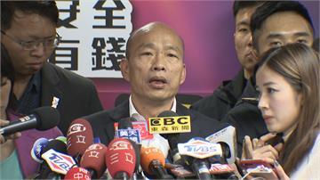 嗆骯髒手段選舉必貪腐 韓國瑜稱「如果貪污就關到死」