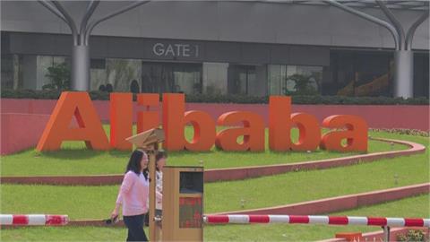中國工信部出手!向阿里巴巴、騰訊下通牒不開放平台分享就開鍘