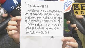 快新聞/血友病童母子今早出關!未見人影留下手寫信:謝謝陳時中部長