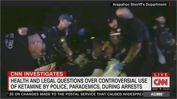 美國警不當執法再一樁 施高劑量打K他命制伏不受控嫌犯