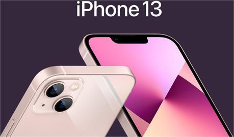 iPhone 13電信業預約翻倍 新色最受青睞