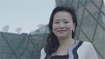 涉違反國家機密罪 中國逮華裔澳籍主播成蕾