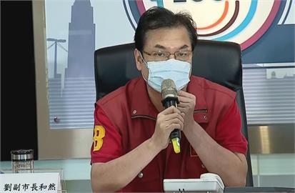 快新聞/新北「零新增」!8例為居家隔離確診 3人感染源與台北有關