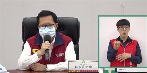快新聞/確保安全! 鄭文燦:華儲專案、快遞員工案近日安排二採