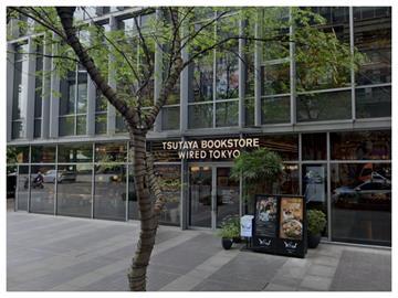 撐3年半!台北最美「蔦屋書店」松山店7月18日將結束營業