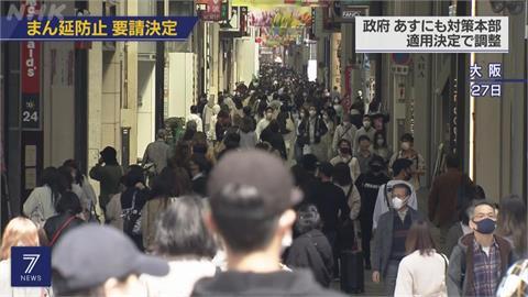 """日大阪、兵庫、宮城疫情擴大 將宣布實施""""防止蔓延措施"""""""
