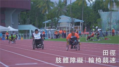 體育署推感人紀錄片 傳達身障運動員力與美 「原來,我們也可以」
