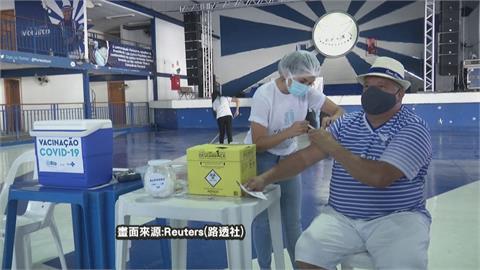 里約開放老年人打疫苗 森巴學校變身注射場