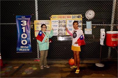 全球第1人!台灣「超馬鐵彈子」羅維銘人字拖3100英里超馬提前完賽