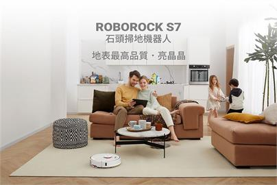 疫情期間銷售破2億、萬人下單!石頭掃地機器人Roborock S7系列創下家電預購最高紀錄!