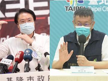 快新聞/提「大台北市」遭柯文哲嗆不可取 林右昌反擊:不要腦袋裡面只想著政治