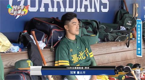 全運會最後一天 台北市棒球奪金 閉幕典禮台南市接棒