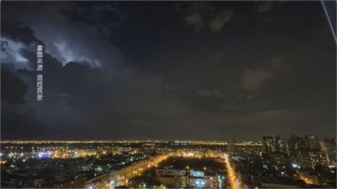 雷神索爾降臨台南? 昨晚3分鐘內逾50道閃電 劃破天際