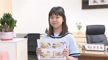 台語小天后 小六生劉紫瑜奪本土語冠軍