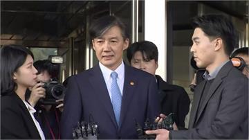 文在寅民調創新低 法務部長曹國宣布辭職