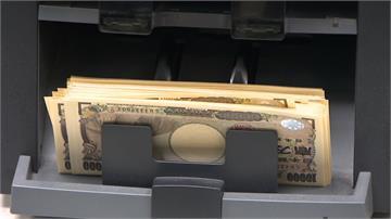 年底遊日失血!日圓創2年多新高 5萬台幣少換8千日圓