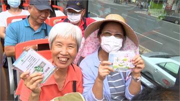 安心旅遊17條路線「跑透透」 銅板價暢遊台北