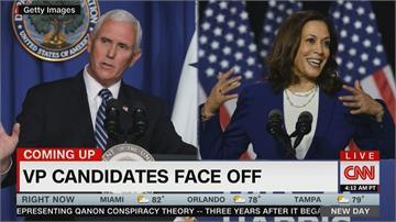 疫情籠罩 美副總統辯論今登場