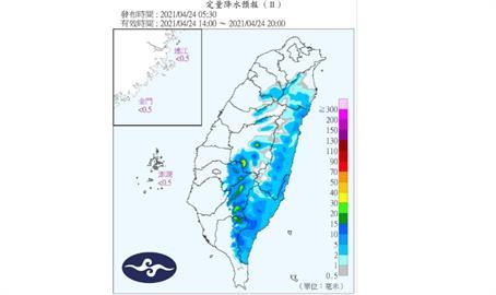 快新聞/定量降水預報中南部山區有望下雨 鄭明典:可期待午後對流
