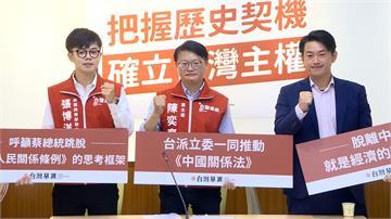 520蔡英文總統就職演說 基進黨籲強調台灣主體