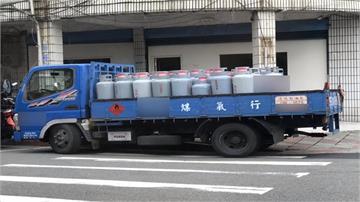 快新聞/2021民生小確幸! 中油宣布1月桶裝瓦斯價格持平