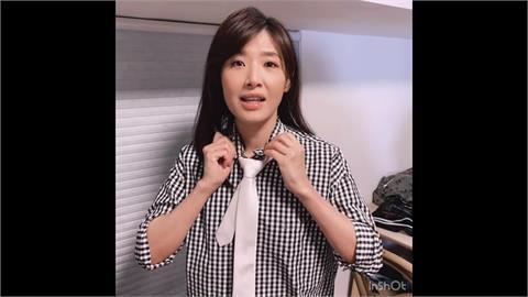 蘇慧倫打領帶妙問「有正嗎?」 粉絲喜喊:超正啊